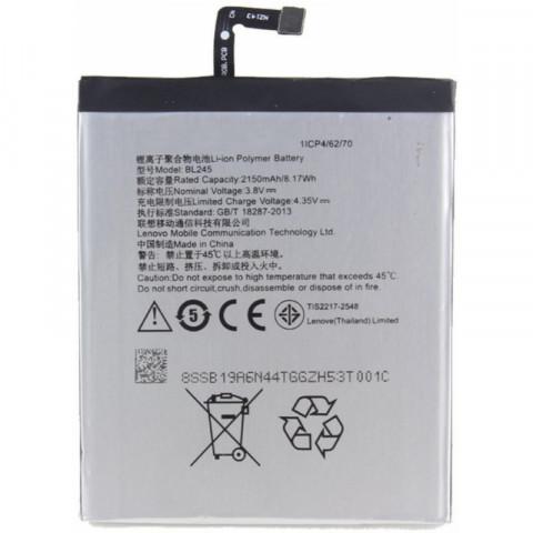 Аккумулятор BL245 для Lenovo S60