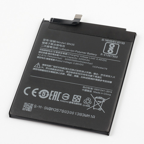 Аккумулятор BN35 для Xiaomi Redmi 5