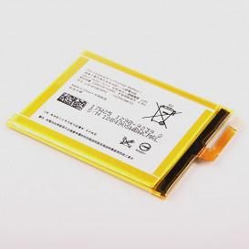 Аккумулятор LIS1618ERPC для Xperia E5 F3311, F3111, F3112, F3113, F3115, F3116 Xperia XA Dual