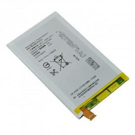 Аккумулятор LIS1574ERPC для Sony Xperia E4, E2006, E2105, E2115, E2003