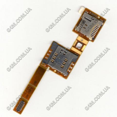 Модуль Сим карты и карты памяти Sony Ericsson U10 Aino