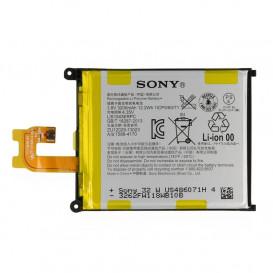 Аккумулятор LIS1543ERPC для Sony D6502 Xperia Z2, D6503 Xperia Z2