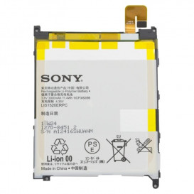 Аккумулятор LIS1520ERPC для Sony Xperia Z Ultra, C6802, C6833, XL39H, XL36H