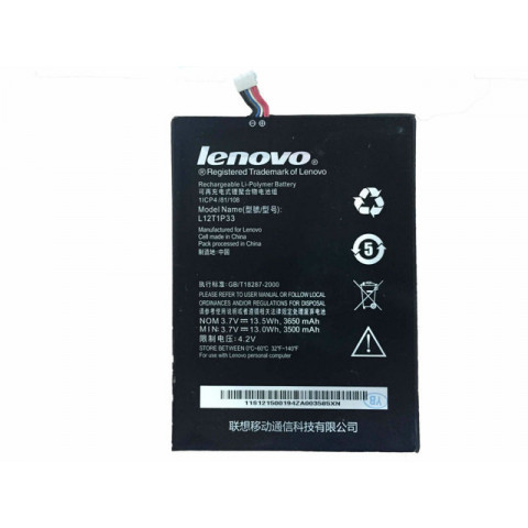 Аккумулятор L12T1P33 он же L12D1P31 для Lenovo Ideapad A1010, A1000, A5000, A3300, A3000, A1010T, A3000H