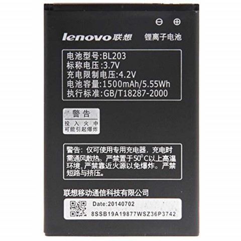 Аккумулятор BL203 он же BL214 для Lenovo A269i, A269, A218t, А300t, А316, A316i, A208t, A318, A238