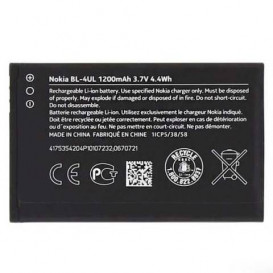 Аккумулятор BL-4UL для Nokia 225, 230, 5310 Dual Sim TA-1212