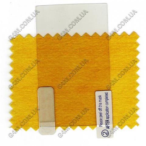Защитная пленка для Nokia 5250 прозрачная глянцевая