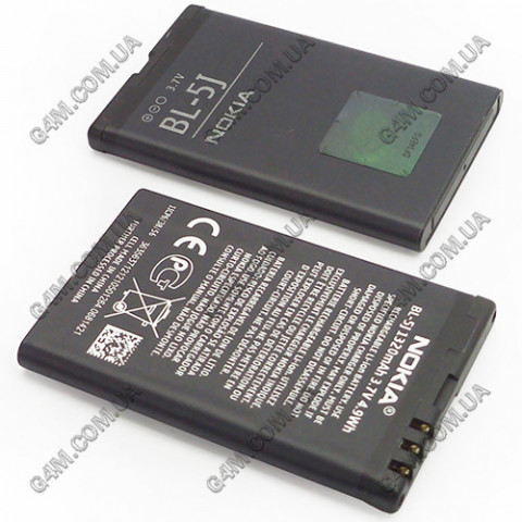 Аккумулятор BL-5J для Nokia 5228, 5230, 5800, Asha 302, C3-00, N900, X6-00 (High copy)