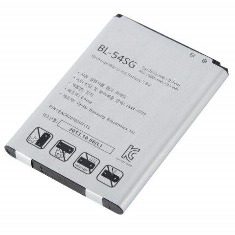 Аккумулятор BL-54SG он же BL-54SH для LG Optimus Vu 3 F300L (Оригинал)