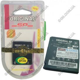 Аккумулятор LGIP-470R для LG KF350 (SP)