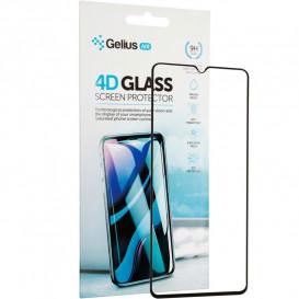 Защитное стекло Full Screen для Samsung A600 (A6-2018) (3D стекло черного цвета)