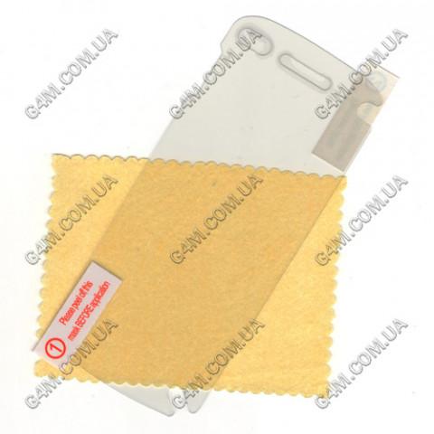 Защитная плёнка для Nokia N97 прозрачная глянцевая