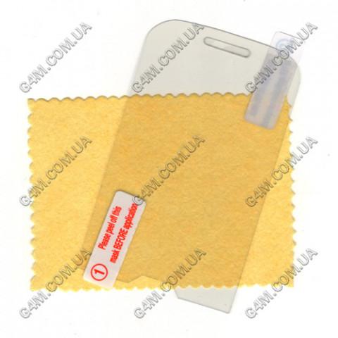 Защитная плёнка для Samsung S7070 Diva прозрачная глянцевая