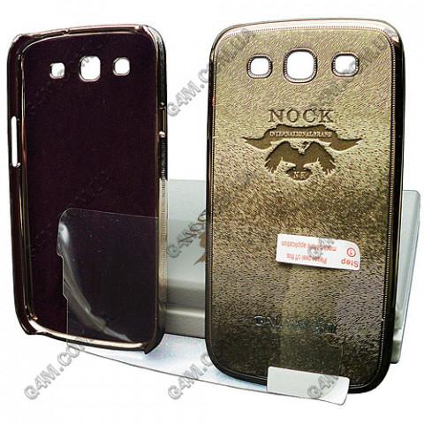 Накладка пластиковая NOCK для Samsung i9300 Galaxy S3 (бронзовая с защитной пленкой в комплекте)