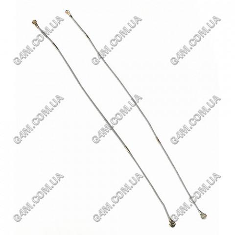 Коаксиальный кабель RF части LG E980, E985, E986, E988 Optimus G Pro