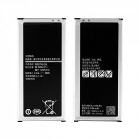 Аккумулятор EB-BJ510CBС для Samsung J510 (J5-2016)