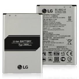 Аккумулятор BL-46G1F для LG M250, X400, K10 (2017)