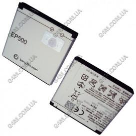Аккумулятор EP500 для Sony Ericsson U5i, U5a, U8, U8i, E15I Xperia X8, ST15i Xperia mini, WT19i Live