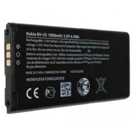 Аккумулятор BV-5S для Nokia RM-1013, X2, X2 Dual SIM, X2D, X2DS