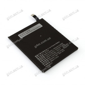 Аккумулятор BL234 для Lenovo A5000, P70, P90, P1m, P1MA40 (Оригинал)