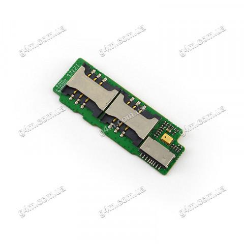 Модуль Сим карты и карты памяти Lenovo S560