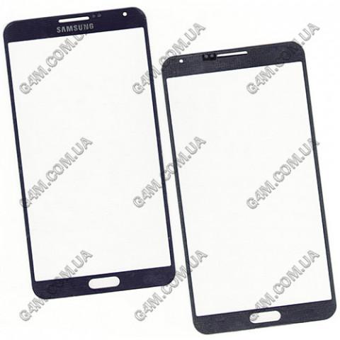 Стекло сенсорного экрана для Samsung N900, N9000, N9006 Note III темно-синее