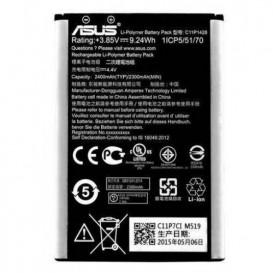 Аккумулятор C11P1428 для Zenfone 2, ZE500CL, ZE500KL