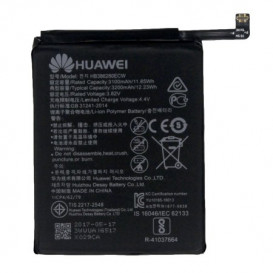 Аккумулятор HB386280ECW для Huawei P10