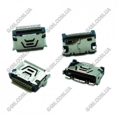 Коннектор зарядки LG KG320, KE360, KE800, KE820, KE850, KP265, KU311, KU800, KS50; Fly SX100, SX200