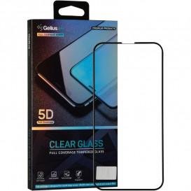 Защитное стекло HONOR 5D для Apple iPhone 6, Apple iPhone 6S (5D стекло белого цвета)