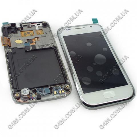 Дисплей Samsung i9000, i9001 Galaxy S белый с тачскрином и рамкой (Оригинал)