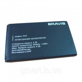 Аккумулятор для Bravis Ray