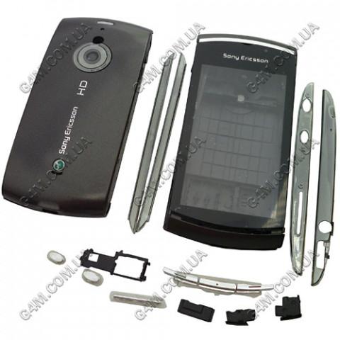 Корпус Sony Ericsson U8i Vivaz Pro серый (High Copy)