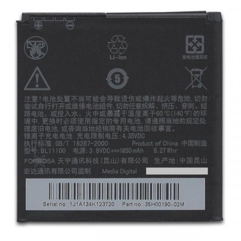 Аккумулятор BL11100 для HTC Desire U T327W, Desire V T328W, Desire X T328E, Desire 610, ZOPO ZP100