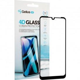 Защитное стекло Full Screen для Samsung A310F, A310M, A310N, A310Y Galaxy A3 (2016) (3D стекло черного цвета)