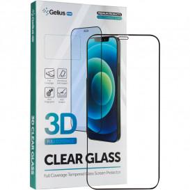 Защитное стекло Full Screen для Apple iPhone 6, Apple iPhone 6S (3D стекло черного цвета)