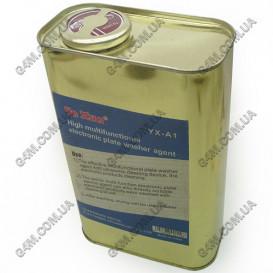 Очиститель плат YX-A1 (1000ml)