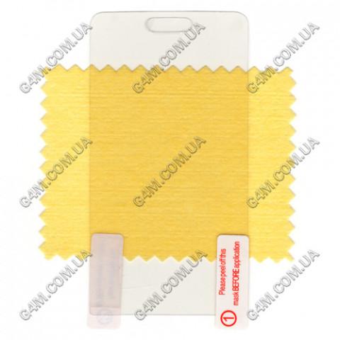 Защитная плёнка для Samsung S7230 Wave прозрачная глянцевая