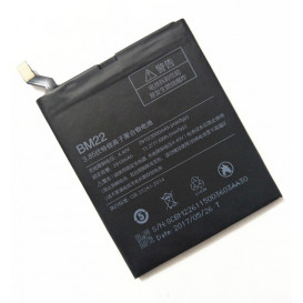 Аккумулятор BM22 для Xiaomi Mi5, Xiaomi Mi5 Pro