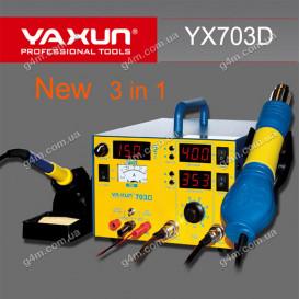 Паяльная станция Ya Xun 703D (Фен + паяльник + источник питания 2 Ампер)