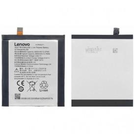 Аккумулятор BL258 для Lenovo Vibe X3