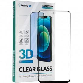 Защитное стекло Full Screen для Xiaomi Redmi S2 (3D стекло черного цвета)