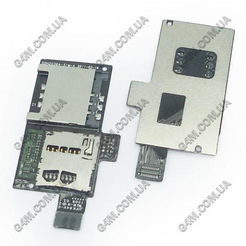 Модуль Сим карты и карты памяти HTC G14 Z710e Sensation, G18 Z715e Sensation XE