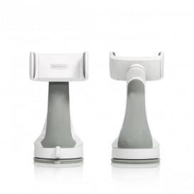 Автомобильная подставка Remax RM-C15 бело/серого цвета