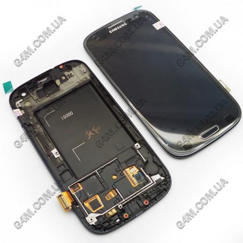 Дисплей Samsung i9300 Galaxy SIII черный с тачскрином и рамкой (Оригинал)