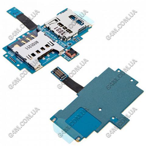 Модуль Сим карты и карты памяти Samsung i9000 Galaxy S, i9003 Galaxy SL, 9001 Galaxy S Plus, 9100 Galaxy S2 (Оригинал)