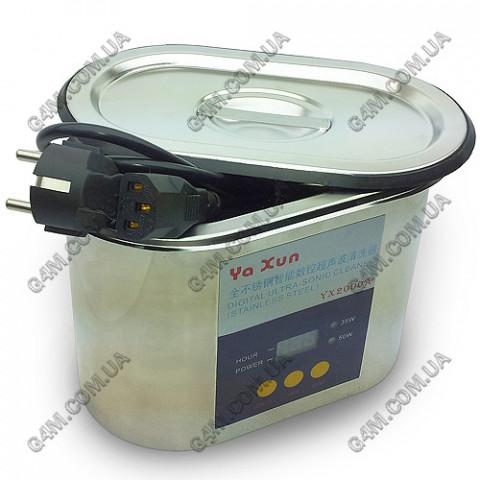 Ультразвуковая ванна YX2000A двух-режимная (0,5 литра)