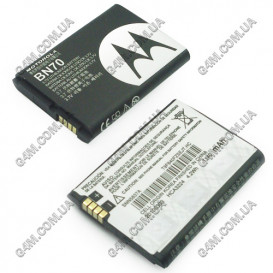 Аккумулятор Motorola BN70 для MT710, i856, MT810, MT820, XT710, Karma QA (High copy)