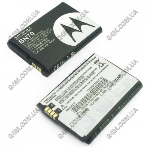 Аккумулятор Motorola BN70 для MT710, i856, MT810, MT820, XT710, Karma QA (High copy)