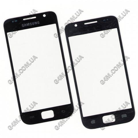 Стекло сенсорного экрана для Samsung i9000, i9001 Galaxy S черное